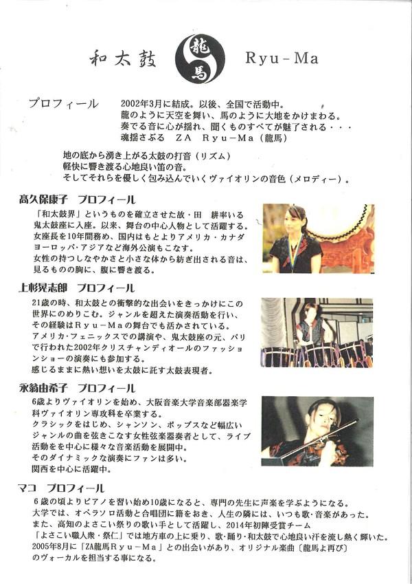 ファイル 177-2.jpg