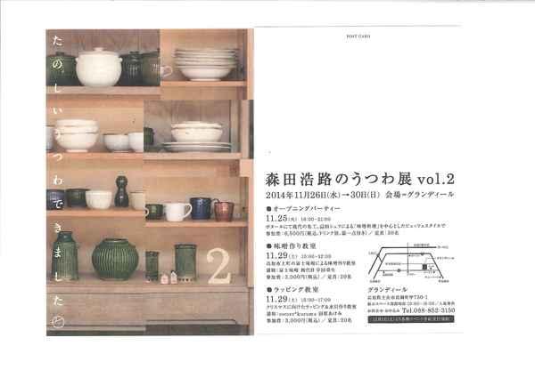 ファイル 181-1.jpg