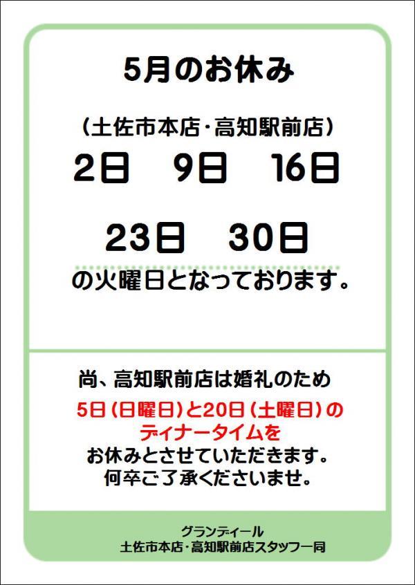 ファイル 231-1.jpeg