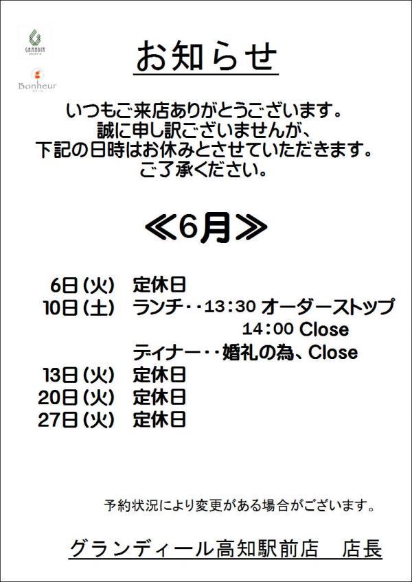 ファイル 234-1.jpeg