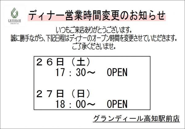 ファイル 246-1.jpeg