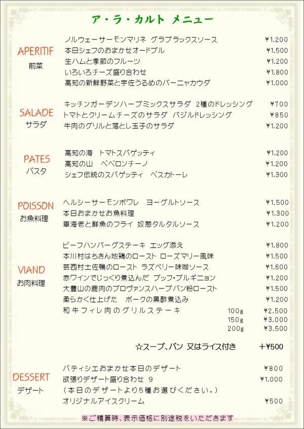 ファイル 249-2.jpeg