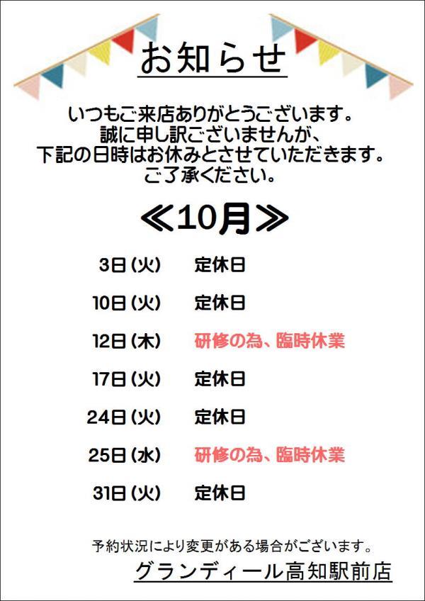 ファイル 251-1.jpeg