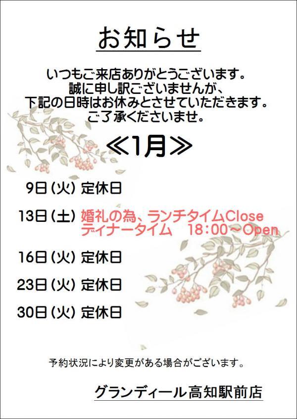 ファイル 267-1.jpeg