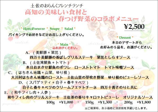 ファイル 279-1.jpg
