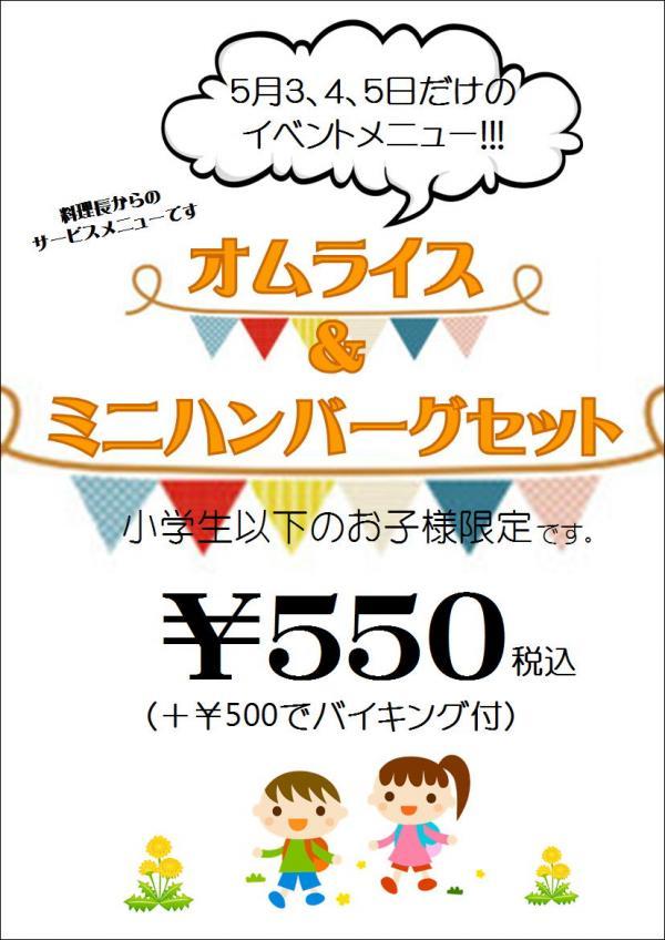 ファイル 290-1.jpg