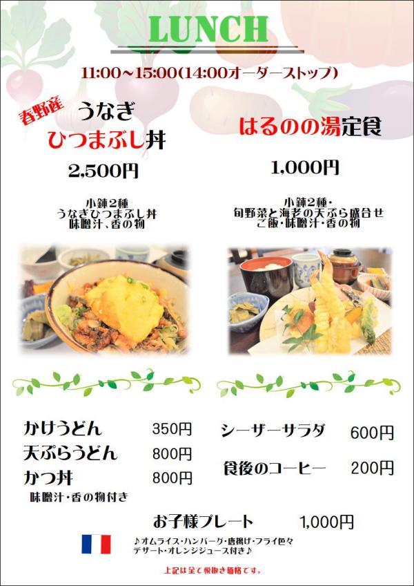ファイル 310-3.jpg