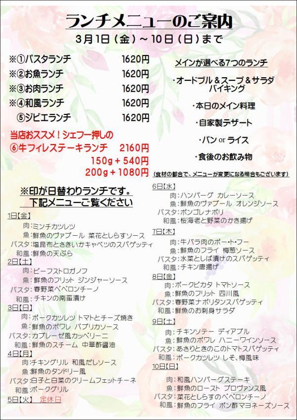 ファイル 357-1.jpg