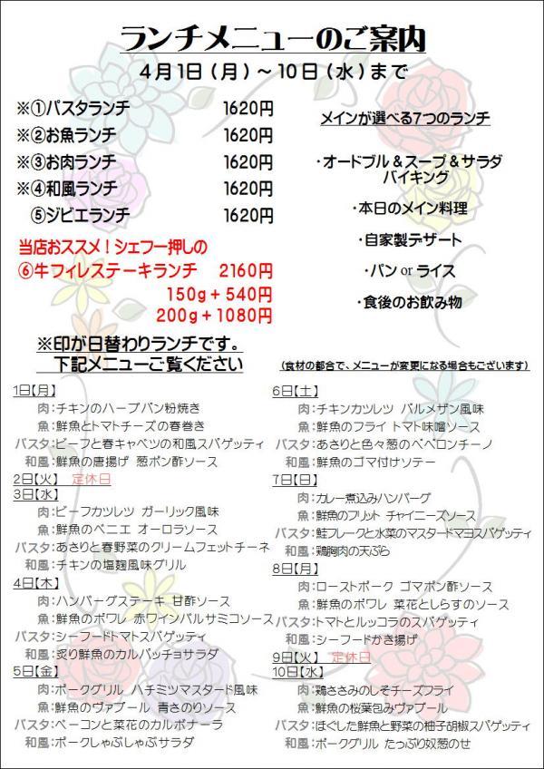 ファイル 366-1.jpg