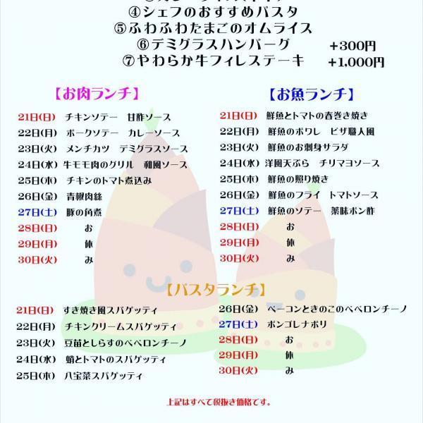 ファイル 370-5.jpg