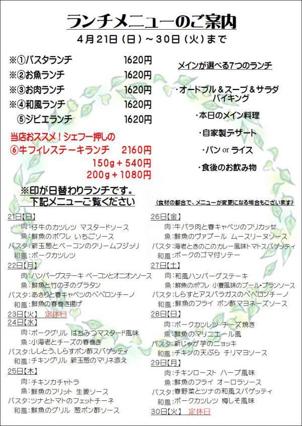 ファイル 371-1.jpg