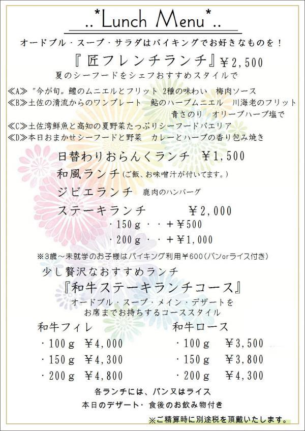 ファイル 403-1.jpg