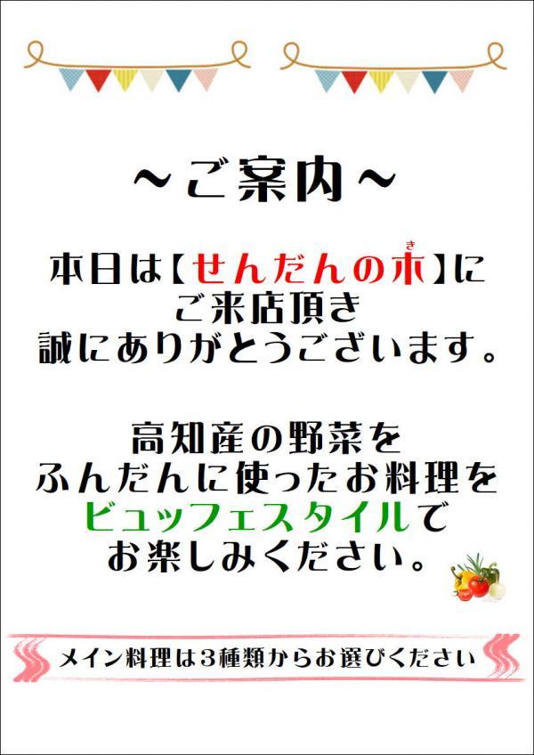 ファイル 434-1.jpg