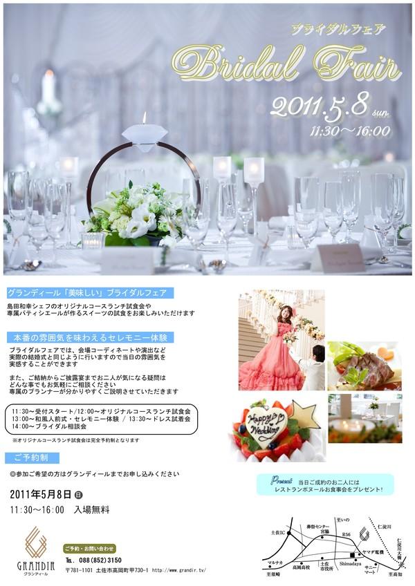 ファイル 85-2.jpg