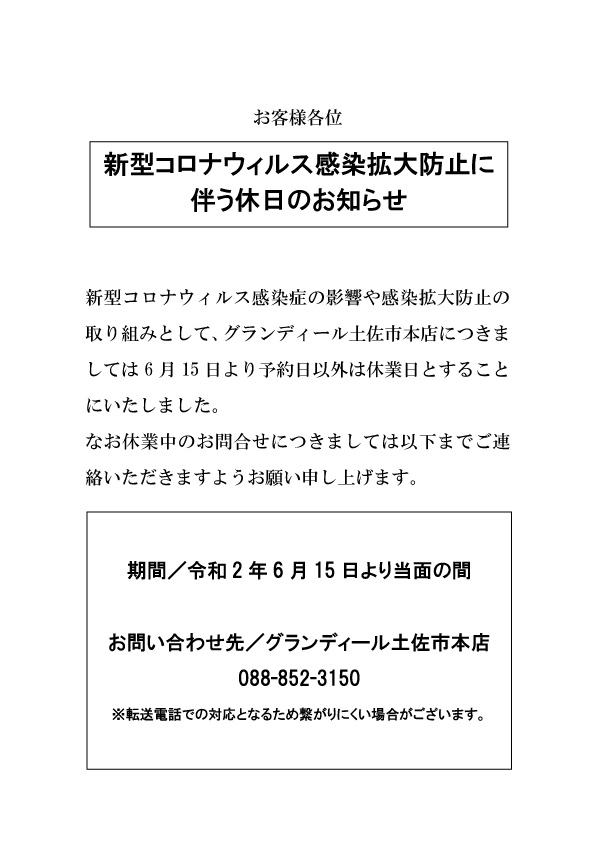 ファイル 449-1.jpg