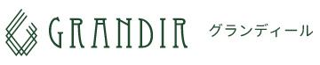 GRANDIR - グランディール -